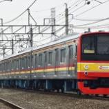 『205系武蔵野線第6陣M30,M28編成運輸省試運転(11月26日)』の画像
