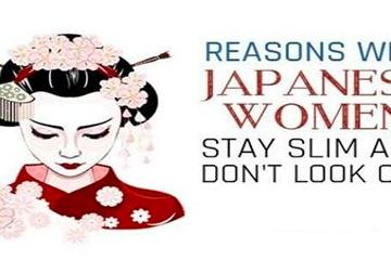 海外「これが秘訣だったのか」日本人女性がスリムな秘訣10か条が海外で大反響
