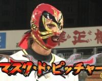 【悲報】元阪神・井川氏 マスク姿も正体バレバレだった