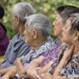 『【香港最新情報】「60歲以上の自殺率、過去最高に」』の画像