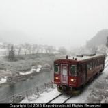 『長良川鉄道 ナガラ300形』の画像
