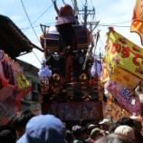 『三国祭』の画像