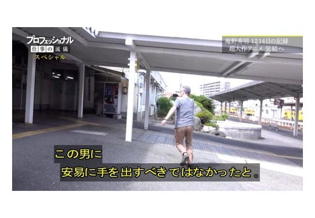 【エヴァ】大好評だった『庵野秀明のプロフェッショナル』拡大版で再放送決定!!!!