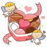 『【クリップアート】バレンタイン・ハート型のチョコレートと天使のイラスト』の画像