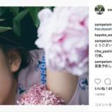 『【乃木坂46】吉岡里帆、インスタで齋藤飛鳥の写真に反応!『流石です。 可憐。』』の画像