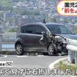 『新立文子「大津事故の加害者家族」ストリートビューでブレーキ痕がない理由がやばい【動画】』の画像