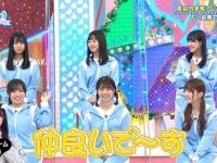 【日向坂46】齊藤京子、新3期生との距離が縮まる???wwwwwwwww