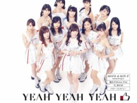 『YEAH YEAH YEAH』の各グループverはどれが一番良かった?