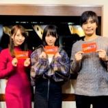 『[動画]2018.12.28 TOKYO FM「コエチャン!」内 コーナー「アイ(ハート)(ラブ)クラゲ」【=LOVE(イコールラブ) 野口衣織】』の画像
