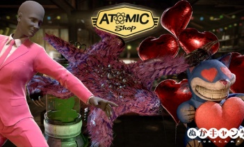 【アトミックショップ】今週のテーマはバレンタインデー!