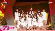 IZ*ONE、「2018 MAMA」韓国公演で『La Vie en Rose』スペシャルバージョンを披露