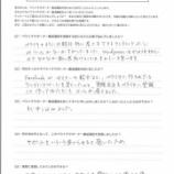 『ペライチ養成講座_お客様の声-2_2019年9月23日(月)開催』の画像
