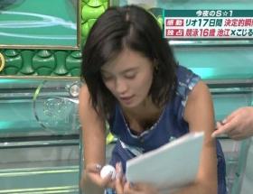 小島瑠璃子の下着の色が判明wwwwwwwwwwwwww