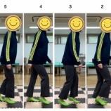 『理学療法士の動作分析 ムーンウォークの指導!』の画像