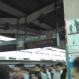 『埼京線上下に遅れが出ています』の画像