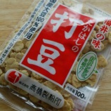 『打豆ブーム』の画像