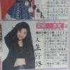 【速報】今朝の日刊スポーツに個性的な顔面のAKBGがいると話題に!!!