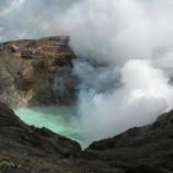 『阿蘇山火口』の画像