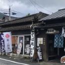 そば処秋月池田屋(福岡県朝倉市)