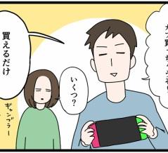 【あつ森】ダンナとカブ取引