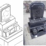 『G654長泰 洋風墓石 洋墓』の画像