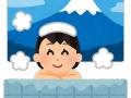【悲報】壇蜜 お風呂場でおしっこしていた