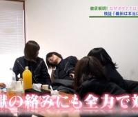 【欅坂46】長沢君のオダナナとの突発ドラマがリアルすぎて怖いwwwww【欅って、書けない?】