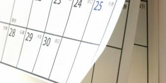 【相談】今月は、私も彼氏も24日に有給を取れば4連休になるから、「私は休みを取る予定。もしあなたも休みが取れたら一緒に遠出したいなー」と言ってみた。そしたら…