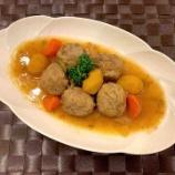 『栗の甘露煮と肉団子の煮物』の画像