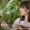 長濱ねるさん、只今放送中のセブンルールで芸能界サプライズ復帰wwwww