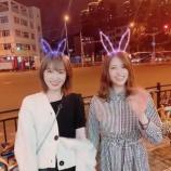 『【乃木坂46】可愛さ限界突破してるw 上海から高山一実と松村沙友理の動画が公開wwwwww』の画像