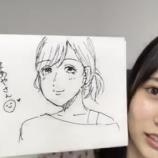 """『すげえええ!!!これ完全にプロだろ!?賀喜遥香が生配信で描いた""""和田まあやの似顔絵""""がとてつもなく上手すぎるwwwwww』の画像"""