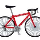 嫁に内緒で17万の自転車買ったんだが、言い訳考えてほしい
