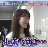 『川口葵あおいボンビーガールで水着姿グラビア画像させる事務所がやばい』の画像