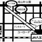 『明日は八王子アートムーチョ☆』の画像