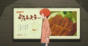 【つり球】第9話 感想 江の島から名古屋へ…