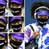 『第15回 アーサーアッシュ・スタジアムでの優勝』の画像