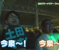 【欅坂46】MC二人がライブで盛り上がって普通にライブ楽しんでて微笑ましい!