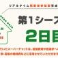 / 🏡明日も19時~!! \  【視聴者参加型育成プログラム...