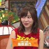 『【HKT48】本日放送『ワイドナショー』指原莉乃&古市憲寿ゲストでNGT48暴行事件をトップニュースで大々的に放送する模様!!!』の画像