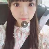 『[イコラブ] 齊藤なぎさ Weibo更新「🐰」【=LOVE(イコールラブ)】』の画像