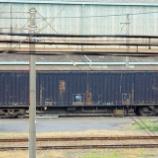 『放置貨車 秩父鉄道ワキ800形ワキ823』の画像