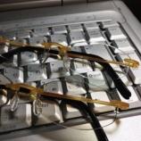 『PCメガネを買った』の画像