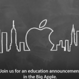 『Appleが教材作成ツール発表で教科書出版業界を「破壊する」?発表直前に飛び交う憶測【湯川】』の画像