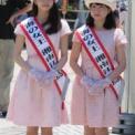 藤沢産業フェスタ2019 その1(開会式)