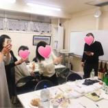 『第4回日本酒を楽しむ会を開催しました♪』の画像