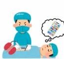 最新のiPhoneが欲しいために腎臓を売った17歳の少年末路がヤバイ ヤブ病院で手術を受けたために……
