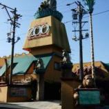 『【閉店】ZOO』の画像