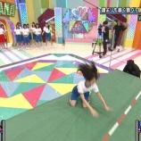 『日向坂46上村ひなのの跳び方が独特なの!笑【ひらがな推し】』の画像