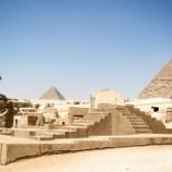 『古代文明がガバガバすぎてヤバイ』の画像